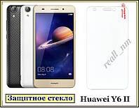 Закаленное защитное стекло для смартфона Huawei Y6 II, олеофобное 9H