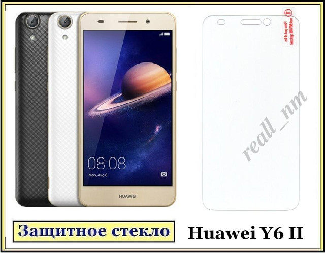 купить стекло Huawei y6 ii