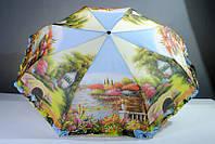 Зонт женский с рюшами