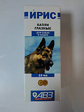 Ирис (глазные капли для кошек и собак)