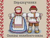 """Набор для вышивки крестом """"М.П.Студия"""" Славянский оберег. Неразлучники М-114"""