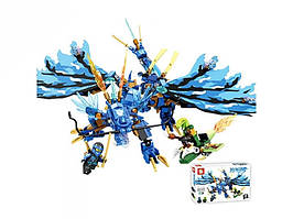 Конструктор Ниндзяго - SY552 Дракон Джея, аналог Lego Ninjago