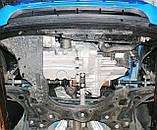 Защита картера двигателя и кпп Volkswagen Up 2012-, фото 3