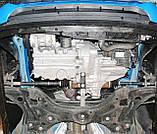 Защита картера двигателя и кпп Volkswagen Up 2012-, фото 4