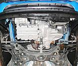 Защита картера двигателя и кпп Volkswagen Up 2012-, фото 6