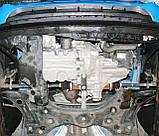Защита картера двигателя и кпп Volkswagen Up 2012-, фото 7