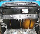 Защита картера двигателя и кпп Volkswagen Up 2012-, фото 9
