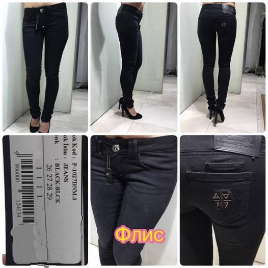 Черные джинсы на флисе Amnesia AL6634