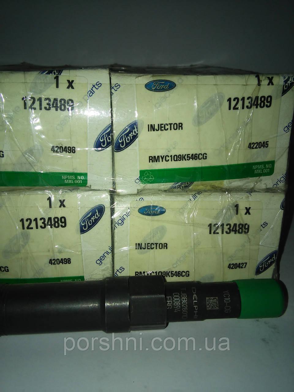 Топливная  форсунка  Тransit  2001 -- 120 PS в сборе  оригинал 1129191/1213489
