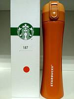 Стильный термос Starbucks 187 Orange