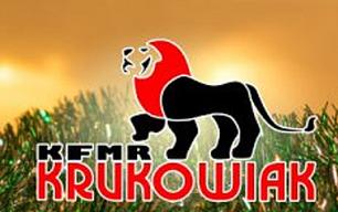 Опрыскиватели садовые прицепные Krukowiak (Польша)