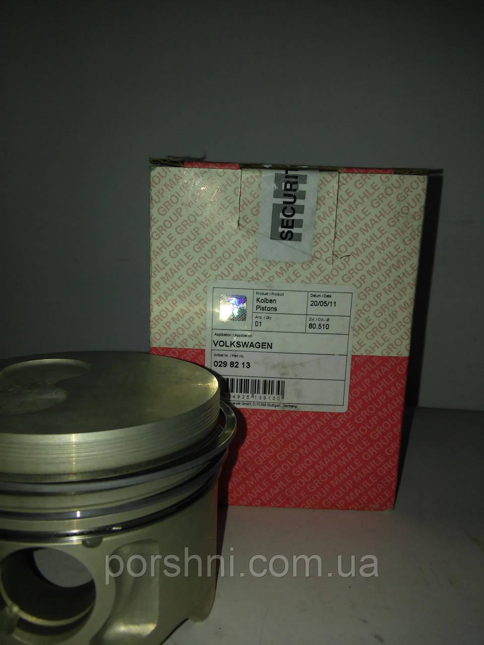 Поршни  Фольксваген Т-4 1.9 -2,4 д  ( 1.75 x 2 x 3 )  диам 80.5  MAHLE 0298213