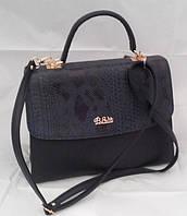 Каркасная сумка B.Elit, рептилия, синий