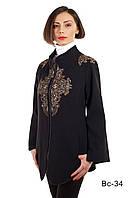Пальто женское модное средней длины Вс-34 демисезонное