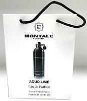 Montale Aoud Lime edp 2x20 ml мини в подарочной упаковке  - реплика