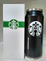 Термос кружка банка Starbucks с трубочкой 480 мл черная