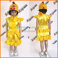 Карнавальный костюм цыпленок для девочек