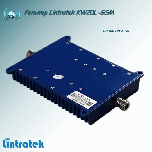 Вид задней панели репитера Lintratek KW20L-GSM