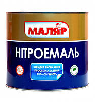 Эмаль НЦ красная 2кг (Маляр)