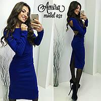 Женское нарядное платье с открытой спиной (3 цвета)