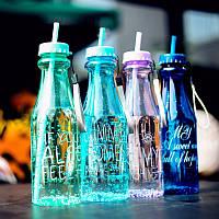 Бутылка для воды 650мл