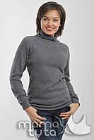 Пуловер для беременных и кормления на змейках (серый)