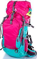 Женский трекинговый рюкзак 38 л. с отделением для снаряжения ONEPOLAR (ВАНПОЛАР) W2183-malin