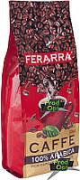 Кава мелена АРАБІКА 100% ТМ FERARRA 200 г