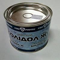 "Смазка ""СОЛИДОЛ"" 0,4 кг."