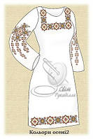 Заготовка під вишивку жіночого плаття з рукавом