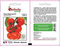 Семена томата Кристал F1 (Clause/САДЫБА ЦЕНТР) 0,02 г — ранний (65-75 дн), красный, круглый, индетерминантный.
