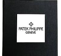 Коробка подарочная для часов Pateke Philippe