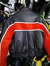 Мотокуртка бу кожа кр.полоса, фото 3