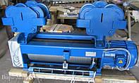 Тельфер электрический типМТ 10т 30метров