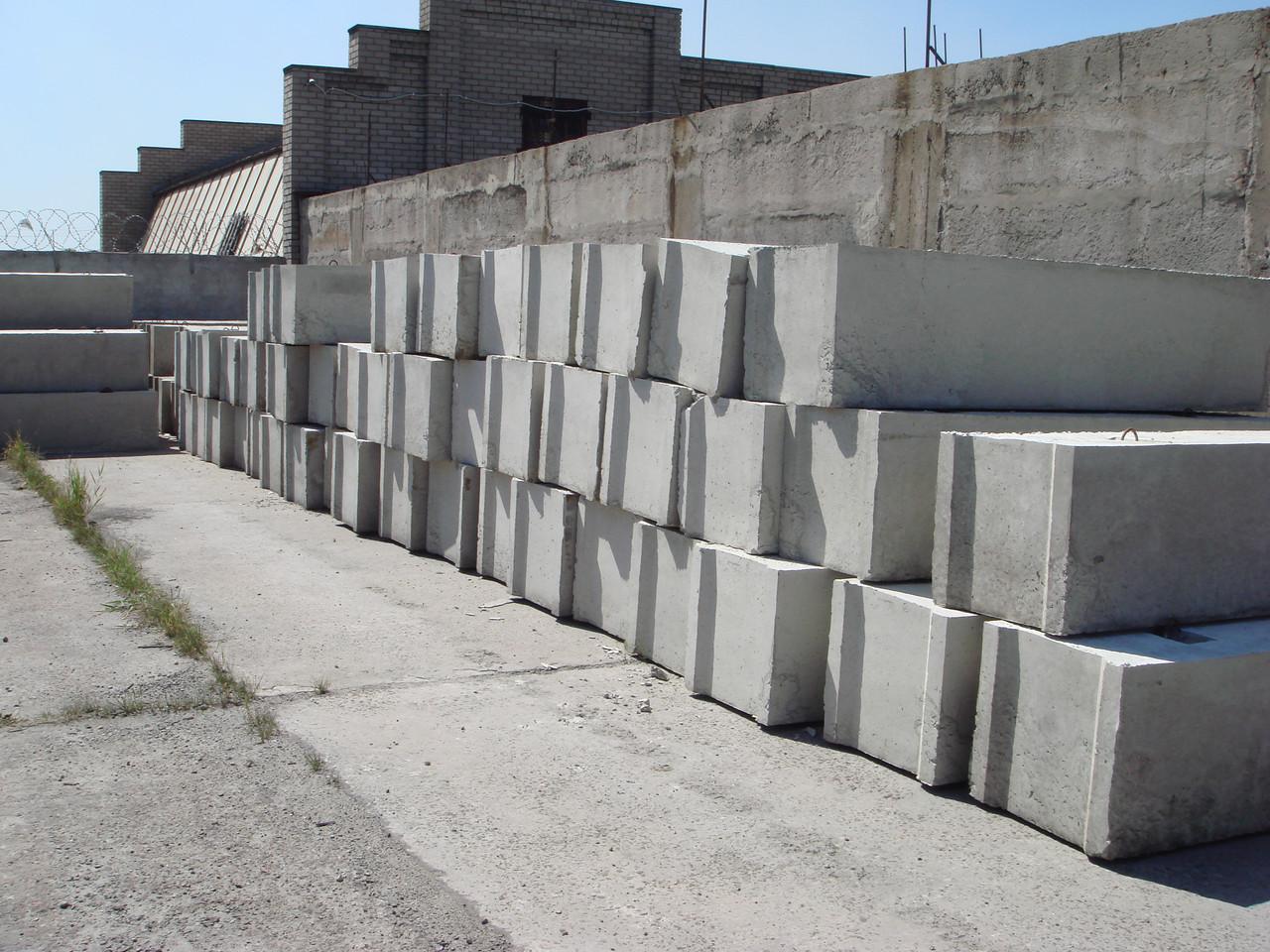 Блоки фундаментные ФБС 12-5-3  1180х500х280мм