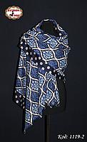 Стильный  шарф   Сияние