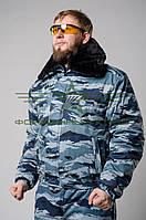 Куртка зимняя камуфляжная Беркут