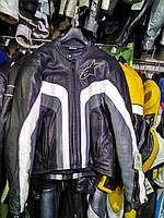 Мотокуртка бу кожа Alpinstars