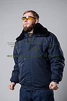 Куртка зимняя для охраны синяя 44