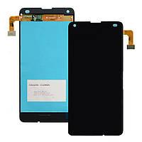 Дисплей (экран) для Microsoft (Nokia) Lumia 550 + с сенсором (тачскрином) черный