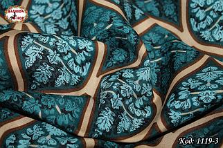 Стильный  шарф   Сияние, фото 3
