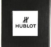 Коробка подарочная для часов Hublot