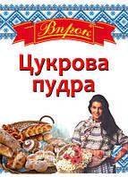 """Сахарная пудра 90 г ТМ """"Впрок"""""""