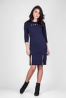 Синие платье с разрезами по рельефным швам