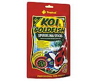 Tropical KOI and Goldfish Spirulina Sticks плавающий корм со спирулиной и бета-глюканом 21л(40539)