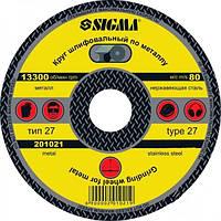 SIGMA Круг шлифовальный по металлу d 230*22,2mm 1931711
