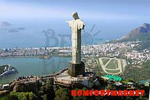 """Фотообои: """"Статуя Иисуса в Рио"""""""