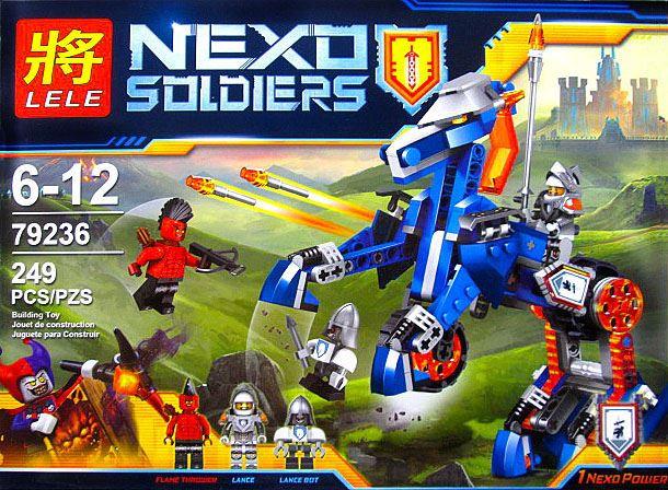 """Конструктор Nexo Knights  Lele 79236  (аналог Лего) """"Механический конь"""", 249 дет"""