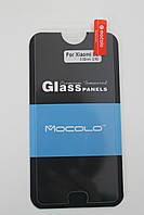 Защитное стекло Xiaomi Mi5s (Mocolo 0.33mm)