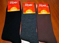 Термоноски Jiber
